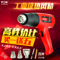 German to high digital display hot air gun thermostat car patch tool roast gun baking hot shrinkage film industrial hot hair dryer cylinder