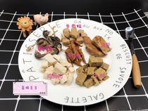 蓝眼豆豆 冻干组合 花枝仓鼠熊 猫 狗 零食刺猬 冻干组合100g