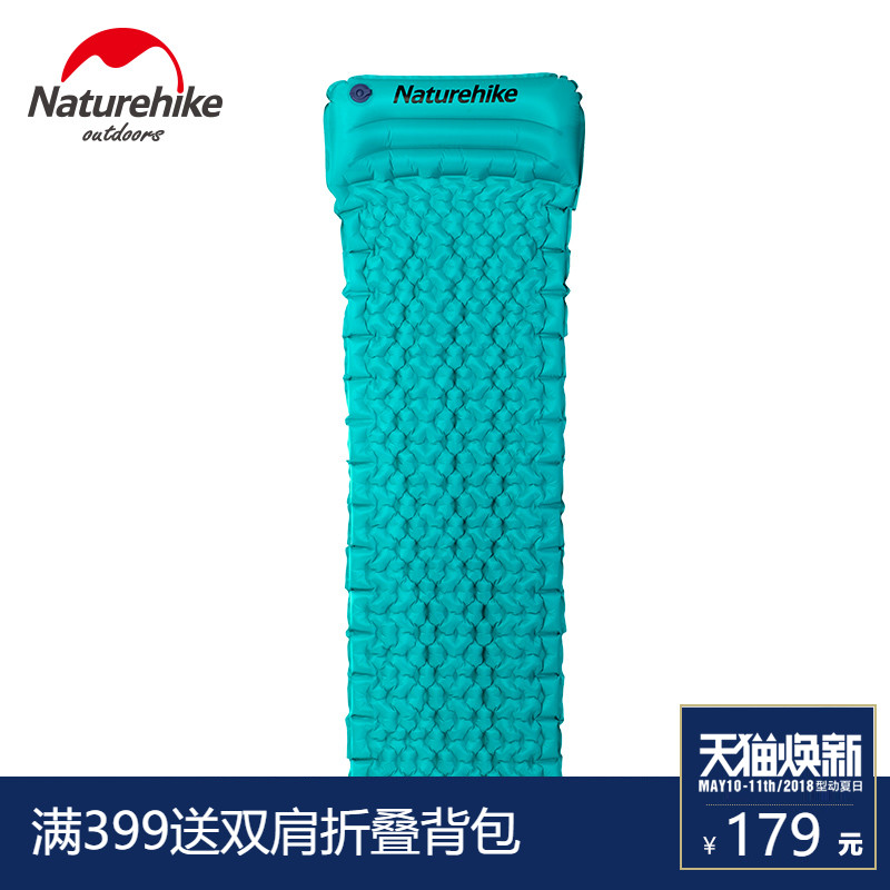 NH passenger inflatable mattress outdoor tent mattress single ultra-light portable egg nest groove moistureproof mattress camping mattress