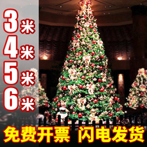 Large Christmas Tree Package 3 4 5 6 meters large Christmas Tree Package Hotel Mall Square decorations 2.4 meters