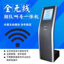 Bank touch screen Desktop wireless queuing number system pick-up Machine rank Machine Hospital sub-diagnosis management system