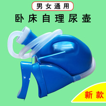 The new bed self-care urinal male and female general arc soft glue joint urine mouth 2000 ml capacity with tube urinal.