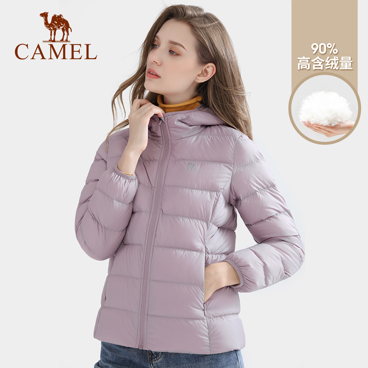 Camel outdoor light down jacket womens 2021 windproof warm outdoor hooded down jacket mens and womens hooded jacket