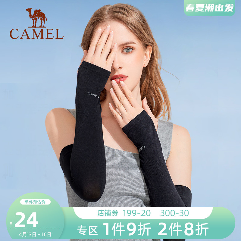 Camel male and female arm protection arm ice sleeve anti-ultraviolet ice wire sunscreen sleeve set arm sleeve ins tide summer gloves