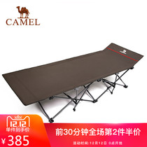 Camel camel Outdoor rollaway bed casual fishing outdoor camping comfortable rollaway bed
