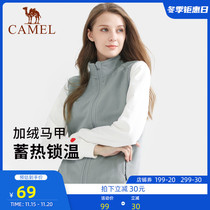 Camel outdoor velvet vest womens fall 2020 new plush plus thick solid color velvet vest jacket man
