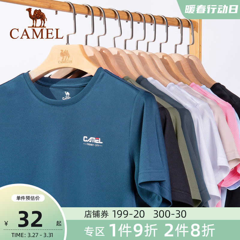 Camel outdoor sports short-sleeved quick dry t-shirt 2021 summer sweat-absorbing fast dry men and women skin-thin top