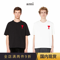 (European station)Ami Alexandre big love embroidery pure cotton men and women short-sleeved couple casual T-shirt summer