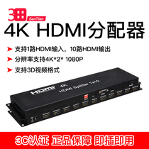 HDMI multi-channel dispenser 1 in 4 out 1 in 12 out 1 in 16 out security monitoring screen HD output signal source