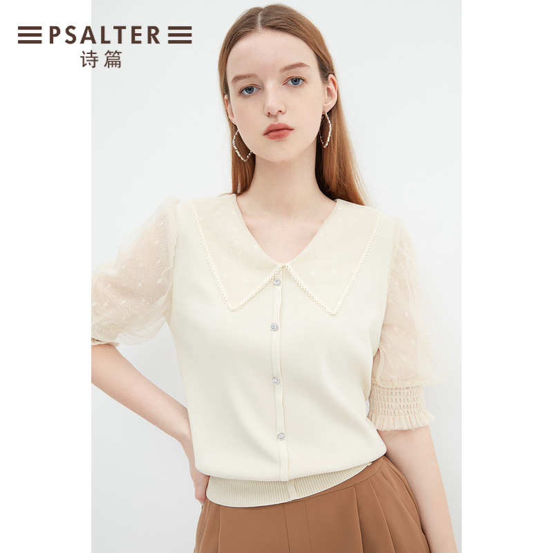 Shadow Psalms womens 2021 summer new simple retro Peter Pan collar lantern sleeve knitwear