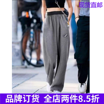 we11done high waisted long trousers loose casual suit pants thin men and women Korean version of Yang Mi same model