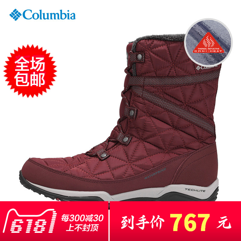 Colombia outdoor women's shoes in autumn and winter: waterproof, heat reflective, grabbing down, warm snow boots, winter boots, BL1743