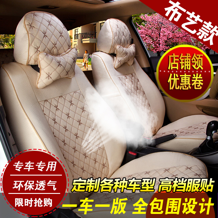 Hyundai Renaland Movable Lead Seat Cover, Elegant Gentleman Tetrand Yue Movable Seat Cover for Sonata Special Vehicle