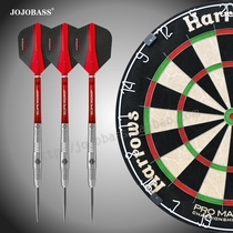 British Unicorn Unicorn Harrows Dart Plate Set professional competition darts target Adult