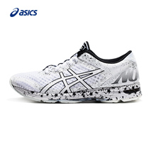 ASICS racing steady running shoes men shoes sneakers GEL-NOOSA TRI 11 T626Q-0101
