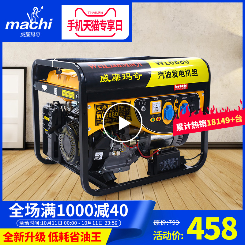 Generator home small 220v silent outdoor portable mini 5 kW three-phase 380v sublink