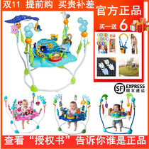 Baby Einstein baby bounce chair baby fitness rack jump chair 0-1 year old toy coaxing artifacts