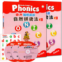 Foreign Research Society genuine Ritz-Rigg Uncle Phonics Natural Spelling Method 1-point reading version of the Book + activities with the book + CD 3 + alphabet card natural spelling English textbook University Ching Shao English