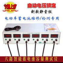 6-way electric vehicle discharge instrument battery Capacity Tester 3.2v-16v Intelligent Six battery detector