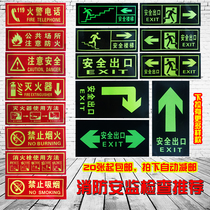 Safety exit sign night light safe passage evacuation emergency escape sign wall sticker sign fire slide