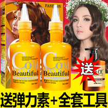 Boqian perm water curly hair home curly not hurt hair pear head hot hot hot cold hot fine stereotypes agent cream texture
