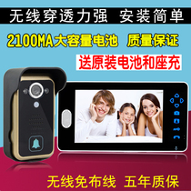 HD Waterproof 7 Wireless visual intercom doorbell home Villa Intelligent Photo monitoring One drag two blow-free hole