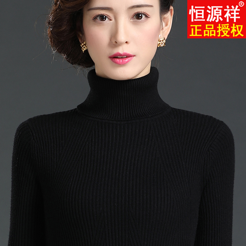 Yu Yuanxiang sweater female thick autumn and winter 100 pure cashmere bottom sweater slimming the foreign pie with a high-neck sweater