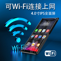 Ultra-thin full touch screen mp6 Smart wifi mp4 internet mp3 Walkman student mp5 Bluetooth player