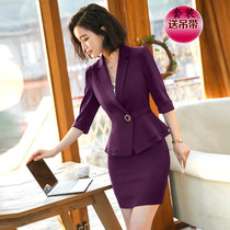 b1b4f6bf55 ... Professional women skirt suit. Professional womens suits in the sleeve  spring and summer Han Fan fashion self-cultivation suits
