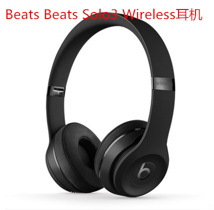 Beats Solo3 Wireless Headset Wireless Headset Portable Sports Bluetooth Subwoofer Headsets