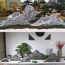 Quyang manufacturers a large number of snow wave stone landscape stone slice combination Taishan stone rockery stone courtyard indoor new Chinese style