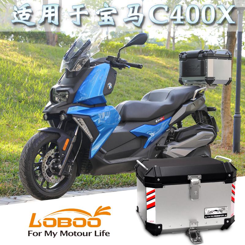 LOBOO radish tail box BMW C400X motorcycle aluminum alloy quick-unpacting tail box C400GT tail box frame modification