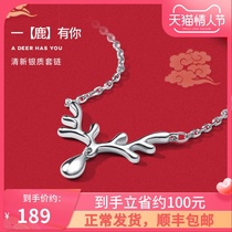 Chow Tai Sheng silver necklace female s925 silver deer chain all the way to have your clavicle chain official flagship store Valentines day
