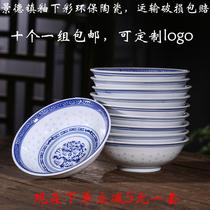 10 shallow bowls Jingdezhen glazed under the colored green porcelain bowl set ceramic home custom traditional nostalgic dishes bowl.