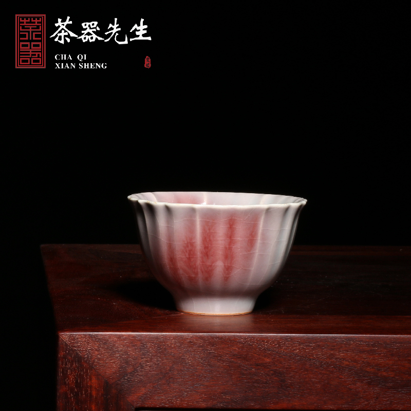 Xie Liangwang red leaf inscription poem bell flower mouth tea cup Longquan Qing porcelain single cup ceramic master cup tasting cup