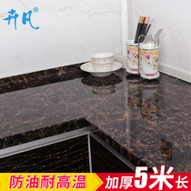 Kitchen anti-oil sticker tile waterproof and high temperature self-adhesive wall Sticker Stove cabinet counter marble wallpaper