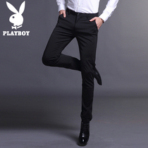 Playboy Slim Slim Business Youth black Trousers
