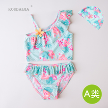 Baby Swimsuit Bikini Girl swimsuit 2-4 year old 3 Korean version baby girl baby child split children swimsuit