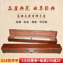 Camphor wood calligraphy and painting calligraphy and painting gift box Reel box painting sealed tube brocade box storage collection packaging barrel painting box Wooden