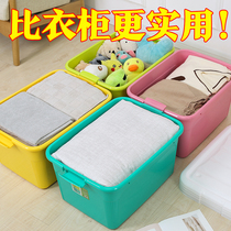 Oversized storage box thickened plastic clothes quilt storage box with cover clothing finishing box clearance three-piece set