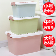 Portable storage box set of clothes toys sorting boxes snacks storage box plastic cosmetic storage box cover