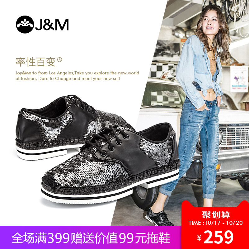 Jm Happy Mary Autumn Fashion Flat Bottom Slip Sequin Muffin Lace-net Red Shoes Leisure Shoes 51273W