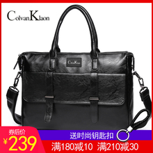 Men's Bag Business Bag Men's Handbag Computer Briefcase