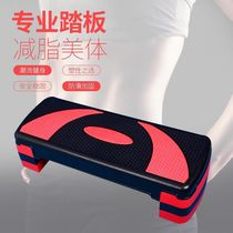 Shuoai Yoga Gym Aerobics pedal weight loss gymnastics aerobics Fitness Equipment Home Rhythm Board
