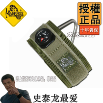 Magforce maghouse Taiwan 1.5-inch special service watch with adjustable 3402