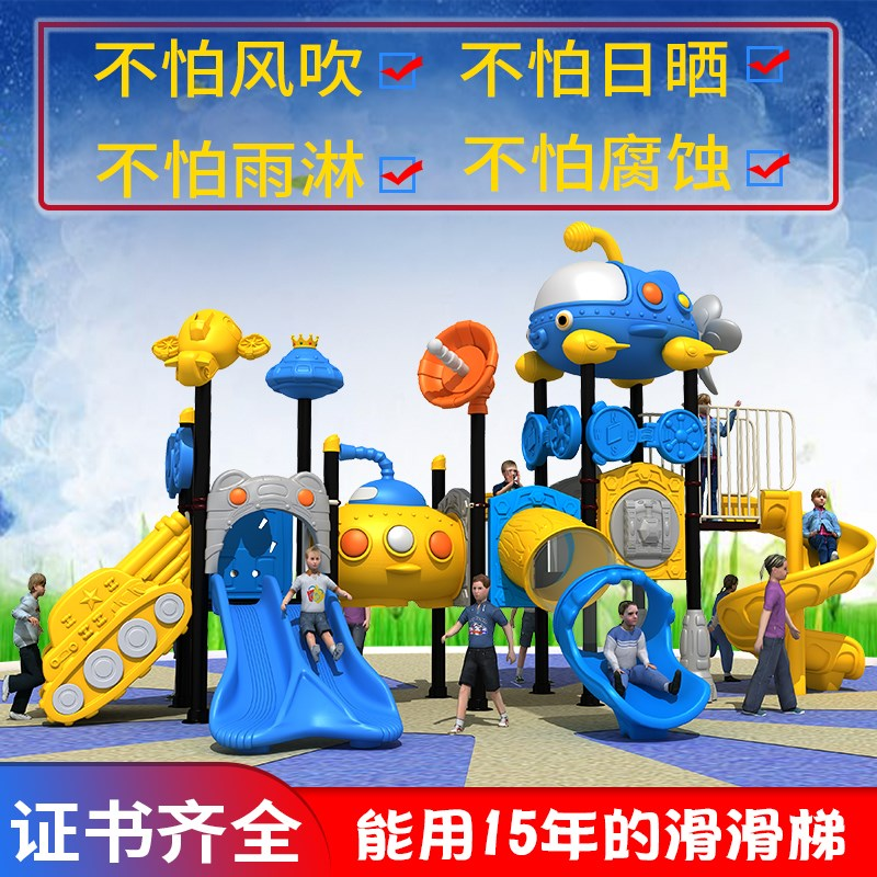 Kindergarten slide Outdoor large childrens slide swing combination Water park equipment Outdoor amusement facilities