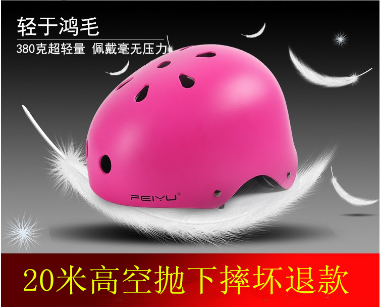 Boiling fish sports helmet climbing caving rappelling rescue safety helmet drifting helmet skateboard equipment protective gear