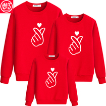 Parent-child dress spring and Autumn Sweater couple tide mother and child dress family outfit a family of three class uniforms round neck student childrens sweater