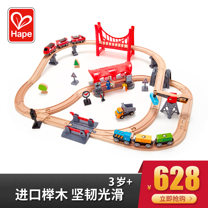 Hape Railway Track Multifunctional Set 3 Years Old + Children's Puzzle Toys Smooth Wooden Gift for Infants and Babies