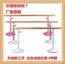 Professional dance room dance put pole home adult children mobile Dance pole Press leg pull Stick dance dry